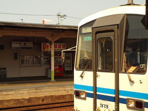 P4083955.jpg