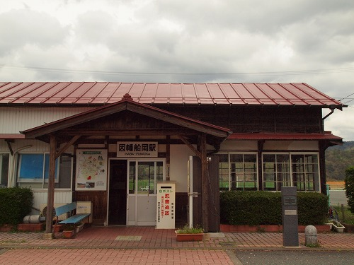 P4215421.jpg