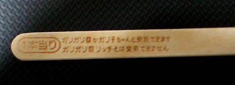 2012_07_19_23_06_21.jpg