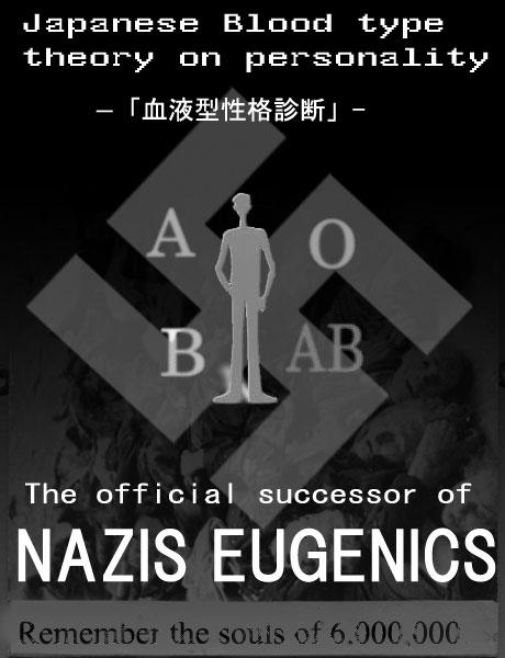 japaneseeugenicsrh4.jpg