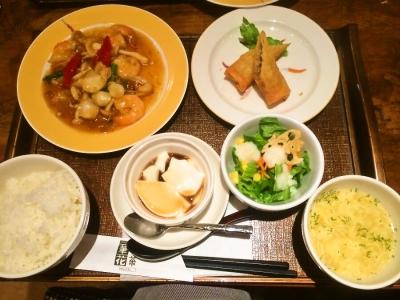 foodpic5490880.jpg