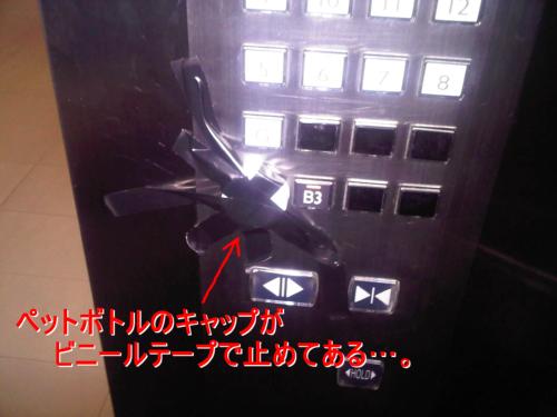 Kansui_01.jpg