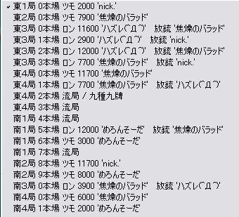 WS000004.jpg