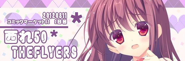 C82_banner.jpg