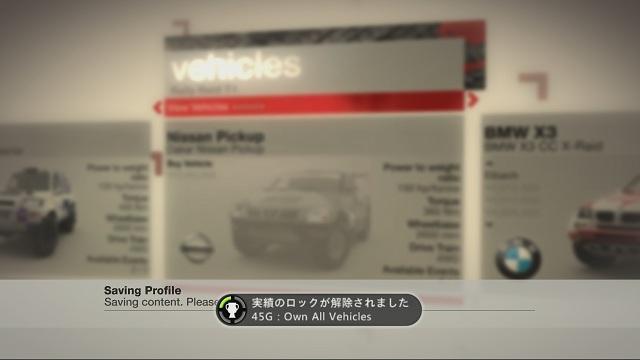 amarec20120617-011713.jpeg