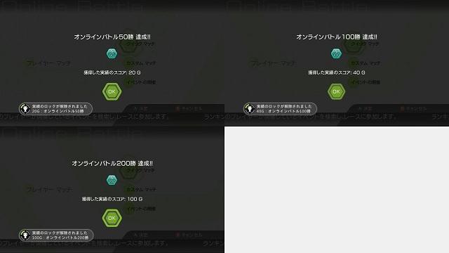 amarec20121031-215527.jpeg
