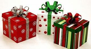 gift2gif.jpg