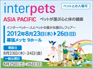 interpets(2).jpg