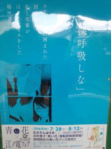 02_和田塚