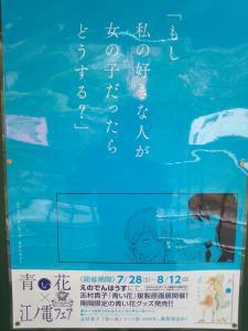 03_由比ヶ浜