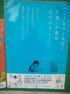 06_稲村ヶ崎