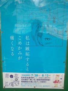 07_七里ヶ浜