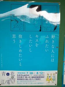 11_湘南海岸公園