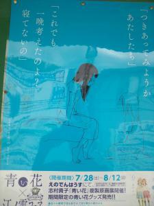 12_鵠沼