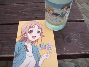 柚子乙女&ポストカード