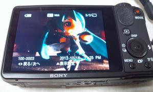 DSC_0014_20121019002338.jpg