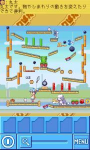 fc2blog_2012050504263818f.jpg