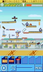fc2blog_20120524235715626.jpg