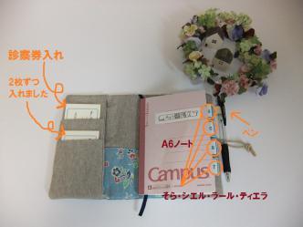 15-09_20121015220610.jpg