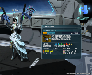 pso20131231_195443_002.png