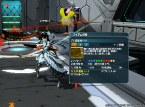 pso20131231_195731_006.png