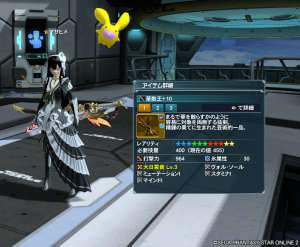 pso20131231_200034_010.png