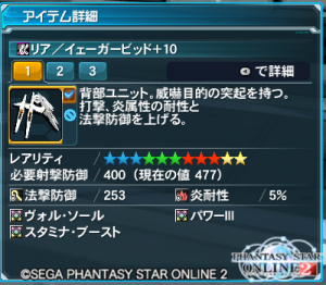 pso20131231_200452_012.png