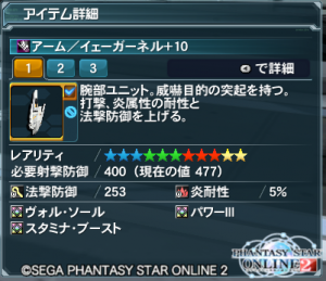 pso20131231_200456_013.png