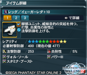 pso20131231_200459_014.png