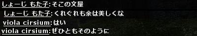 wo_20121124_014722.jpg