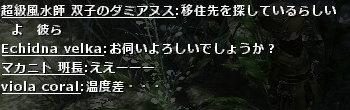 wo_20121225_014130.jpg