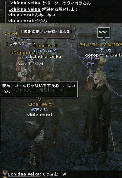 wo_20121225_015324.jpg