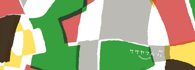 2012marche-web-top.jpg
