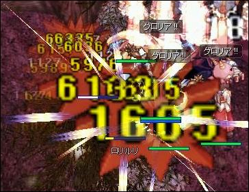 2014年11月1日殴りアコプリ祭り(狩り5)