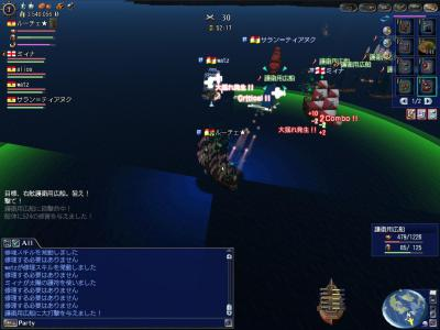 20130111234745_与クリ_護衛用広船