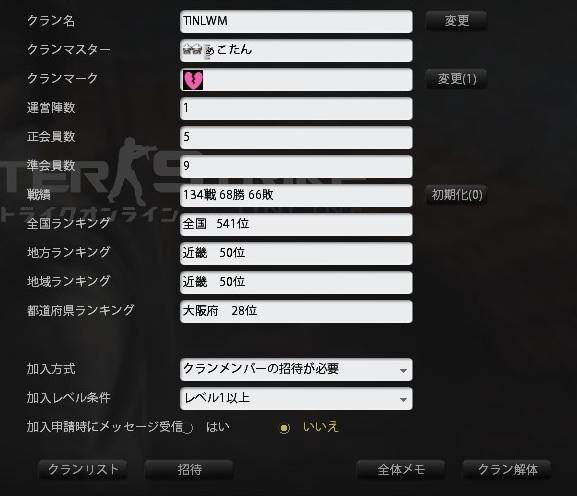 Snapshot_20121027_0033210.jpg