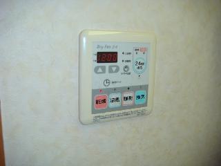 カーサ・アルスール 101号室 浴室乾燥