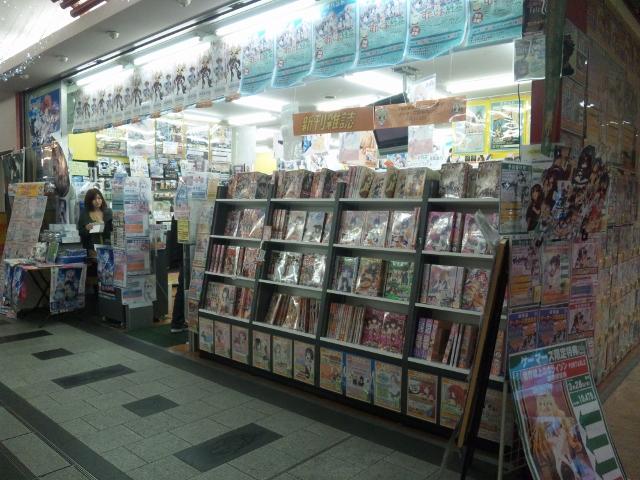 ゲーマーズ名古屋店