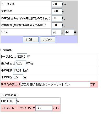 20130331204835d72.jpg