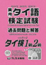 pink_kentei1-2small.jpg