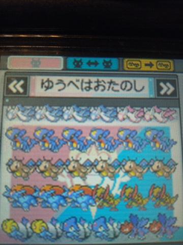 竜 (1)
