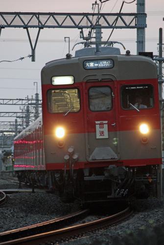 26720830-fukukai