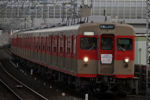26720830-fukuro