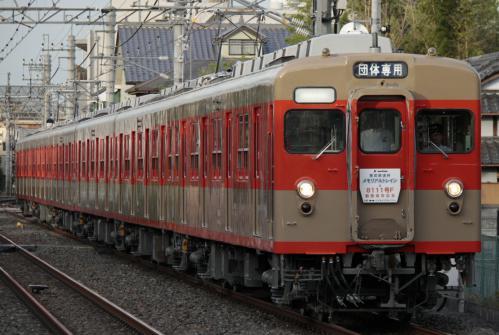 26720829-fukuro