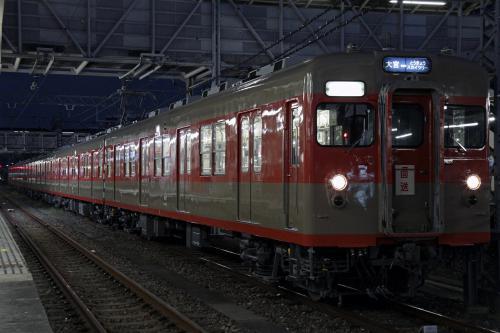26720901-fukukai