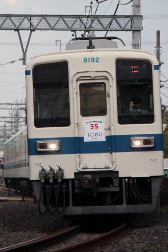 funabashitobu35-1