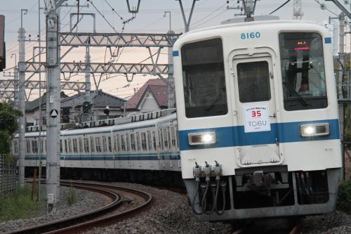 funabashitobu35-2