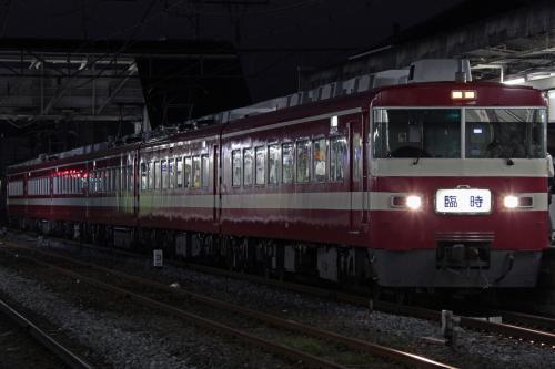 26721021-5