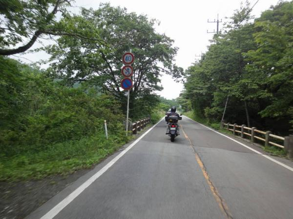 2012-060010.jpg