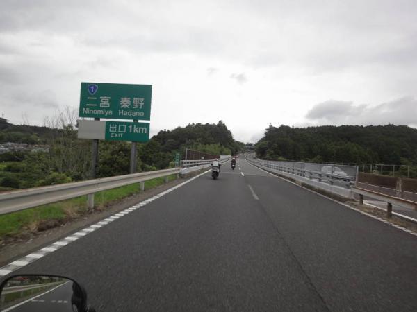 2012-07-080022.jpg